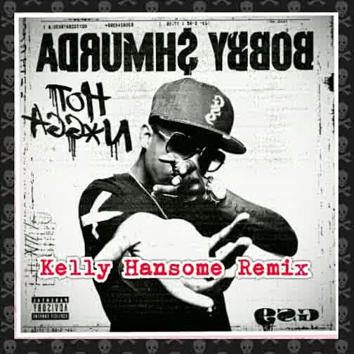 Kelly Hansome - Hot Nikka Freestyle : Music